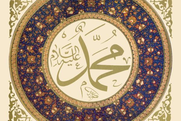 Почему запрещено изображать пророков?