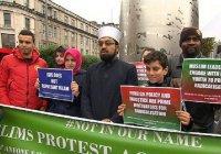 Мусульмане Ирландии вышли на марш против «Исламского государства»