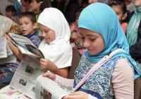Муфтии Кавказа приняли социальную доктрину мусульман