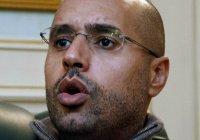 Сын Муамара Каддафи приговорен к расстрелу