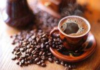 Кофе включат в список социально значимых товаров