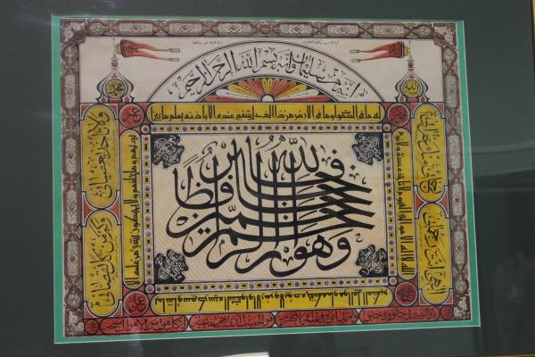 Атрибуты татарского ислама