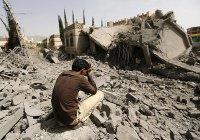В Йемене разбомбили 5-дневное гуманитарное перемирие