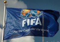 В США откроется выставка, посвященная коррупционному скандалу ФИФА