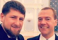 Рамзан Кадыров опубликовал селфи с Дмитрием Медведевым (ФОТО)