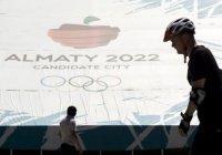 Алматы могут стать первой мусульманской столицей Олимпиады