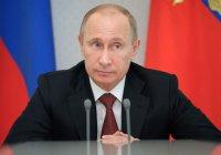 Путин посетит Крым с экспедицией РГО