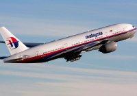 Спецслужба США: Пилоты пропавшего малазийского Boeing 777 намерено уклонились от курса