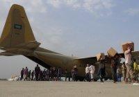 Саудовский гуманитарный самолет прибыл в Аден