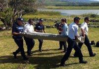Обломки самолета MH370 найдены в Индийском океане