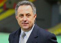 Новым главой РФС может стать Виталий Мутко