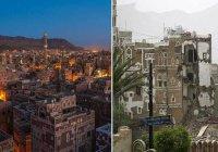 Йеменская сокровищница – жертва войны
