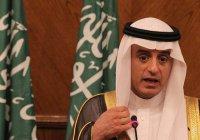 В Россию впервые приедет глава МИД Саудовской Аравии