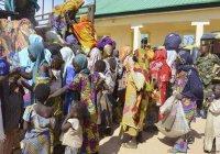 Освобождены 178 заложников «Боко харам»