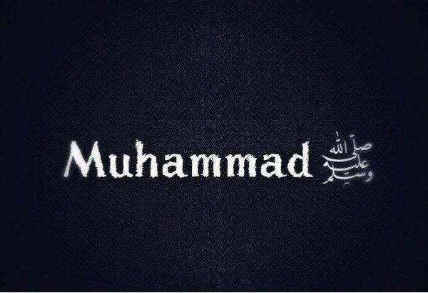 Что делало Пророка Мухаммада (мир ему) идеальным педагогом?