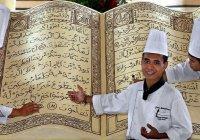 300-килограммовый шоколадный Коран из Индонезии
