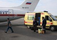 МЧС перевез из Таиланда россиянку, пострадавшую в ДТП