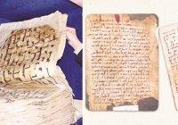 Так мог выглядеть первый Коран в истории