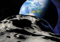 Вблизи Земли пролетел астероид, набитый витамином В3