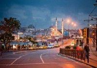 В Стамбуле стартовала антитеррористическая операция