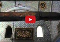 30 ценнейших реликвий Ислама