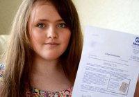 12-летняя британка обогнала по уровню IQ Стивена Хокинга и Альберта Эйнштейна