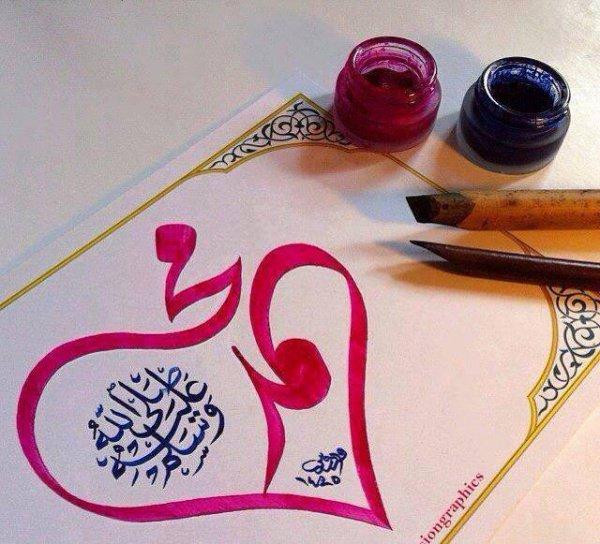 Любить Мухаммада (мир ему) было самым лучшим, что случалось когда-нибудь с Хадиджой