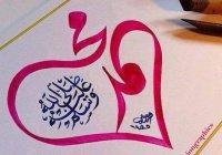 История любви: Хадиджа и Мухаммад (мир ему). Часть 2
