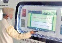 По Индии ездит фургон с мобильной версией Корана