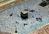 9 величайших достоинств хаджа
