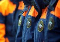 МЧС запустило горячую линию по аварии в Турции