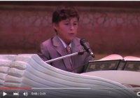 Выступление юного хафиза вызвало бурю оваций