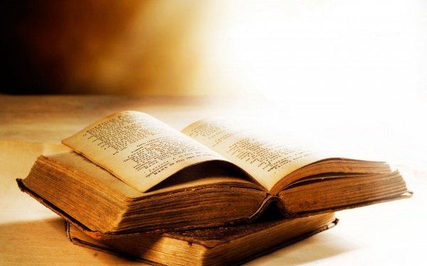 Акция «Подари книге вторую жизнь».