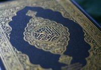 Совет Улемов начал работу по редакции перевода смыслов Корана