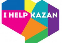 Казань гостеприимная: в столице РТ запущен новый социальный проект «I help Kazan»