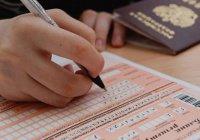 Рособрнадзор: Выпускники смогут пересдать ЕГЭ осенью