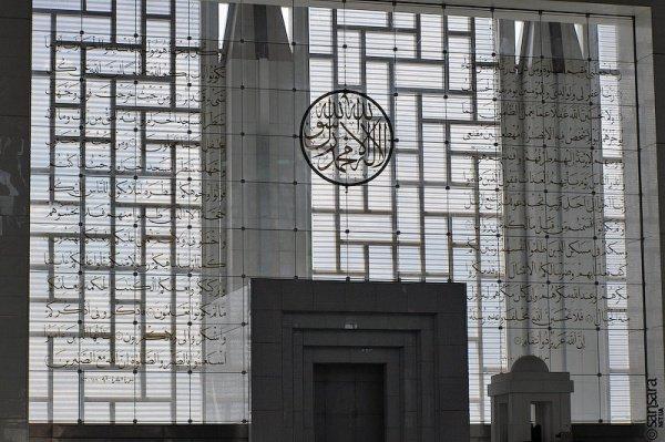 Единственная в мире мечеть, построенная целиком из стали