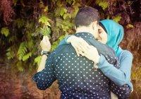Формула успешного брака в исламе