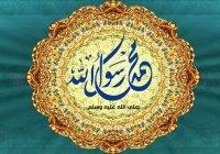 Случались ли разводы во времена посланника Аллаха (мир ему)?
