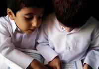 В Австралии посчитают школьников, читающих намаз