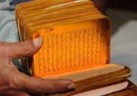Старейший Коран Индии нашла полиция