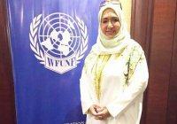 Мусульманская принцесса стала послом ООН