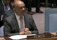 Хуситов скоро победят, - заявил постпред Йемена в ООН