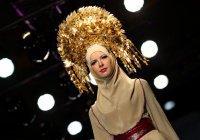 В Турине изучали перспективы мусульманской моды