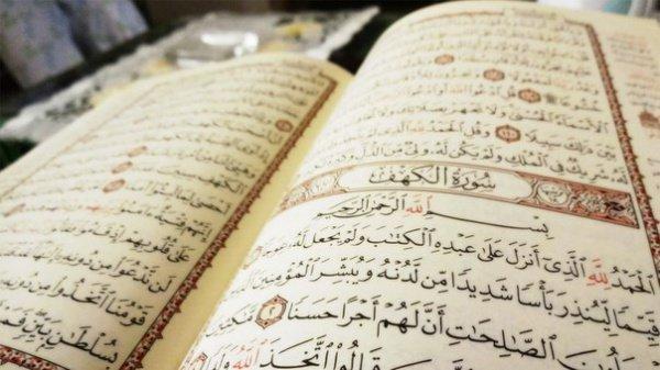 Дозволено ли читать Коран лежа?