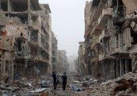 Конфликт в Сирии сравнили со Второй мировой войной