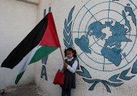 Саудовская Аравия перечислила сектору Газа $35 млн