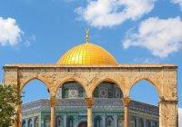 Парк на мусульманском кладбище разбили в Иерусалиме