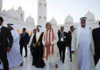 Мечеть Шейха Зайда посетил премьер Индии