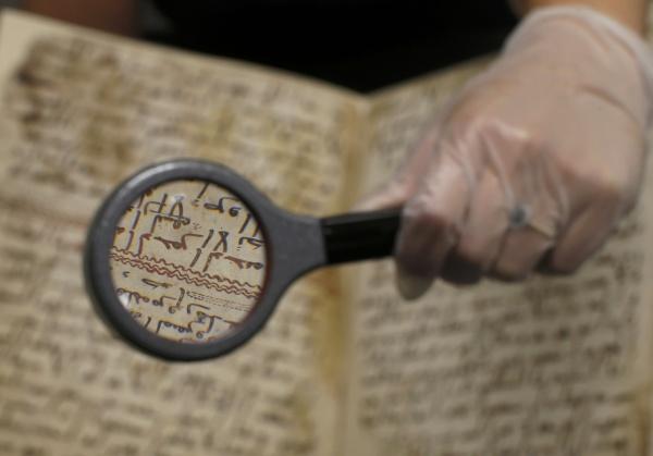 Почему возраст «самого старого в мире Корана» - предмет для дискуссий?